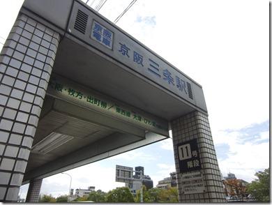 2010-01-01 00.02.29