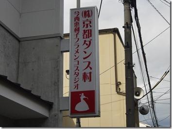 2010-01-01 00.06.25
