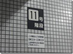 2010-01-01 00.31.36