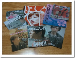 月刊こしら!